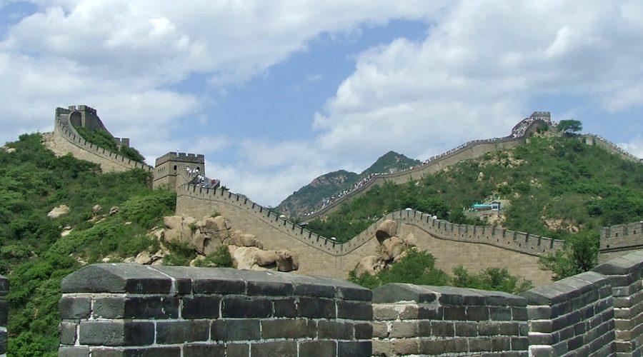 China Beijing Great Wall of China banner