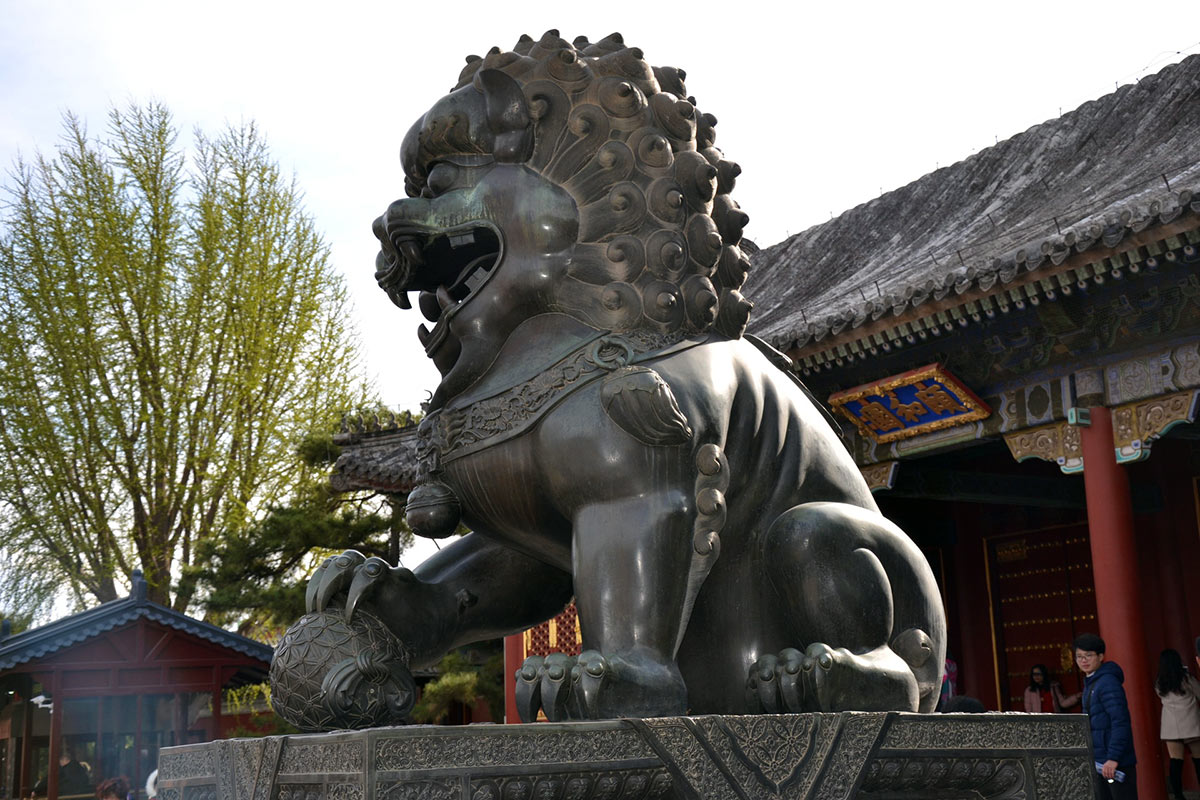 China Beijing Summer Palace