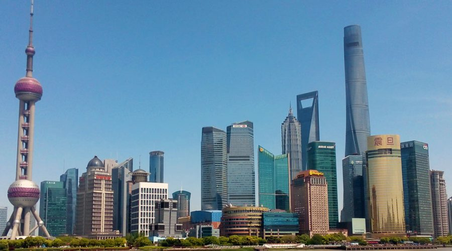 China Shanghai Bund banner