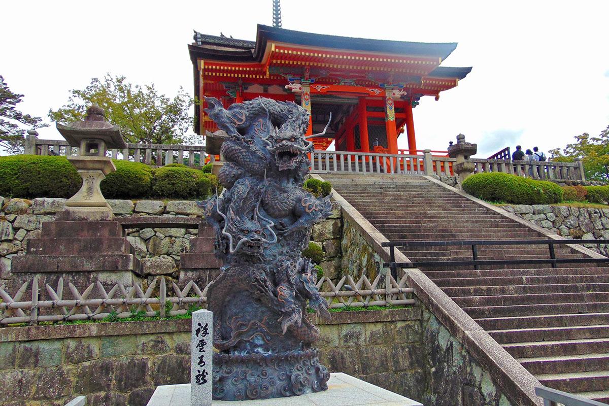 Japan Kyoto Kiyomizu Dera Temple