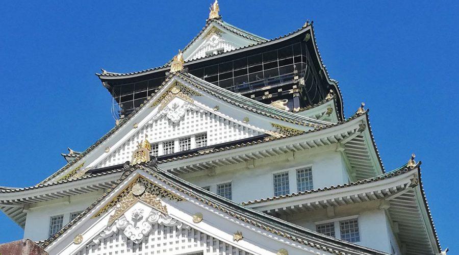 Japan Osaka Castle banner