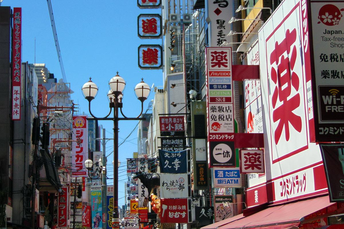 Japan Osaka Dotonbori District